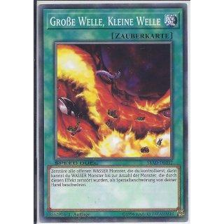 Yu-Gi-Oh! - SBAD-DE032 - Große Welle, Kleine Welle - 1.Auflage - DE - Common