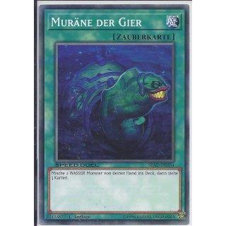 Yu-Gi-Oh! - SBAD-DE034 - Muräne Der Gier - 1.Auflage - DE - Common